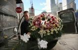 11 septembre, 11 ans déjà, l'Amérique se souvient