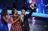 Malia, Michelle et Barack Obama