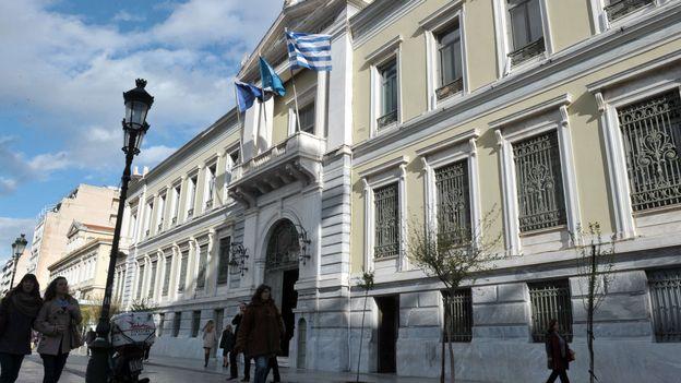 Batiment de la Banque nationale grecque à Athènes
